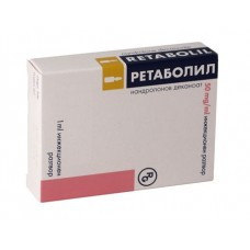 Retabolil (Nandrolone Decanoate) 1ml/50mg