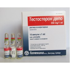 Testosterone Depo - Galenika 10 ampules x 1ml/250mg